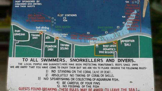バリ島北部のビーチの看板